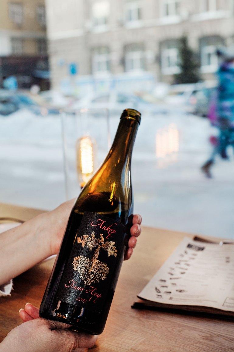 2015 анкор рено нуар (Encore Pinot Noir) – a 'garage wine'