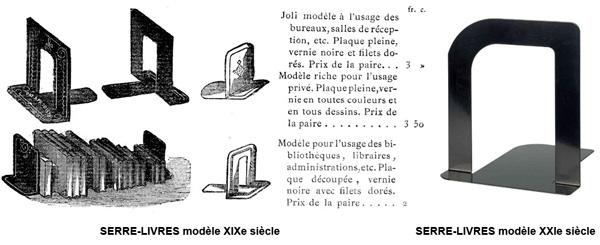 Etageres Cremailleres Bibliotheques Ikea Essentiam