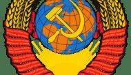 MINH financia el terrorismo a HAMAS – Neo-Comunistas en Puerto Rico