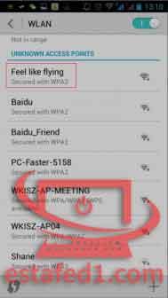 1برنامج baidu wifi hotspot توصيل الانترنت من الكمبيوتر الى الهاتف