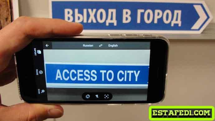 الترجمة الفورية للكاميرا عن طريق تطبيق google translate