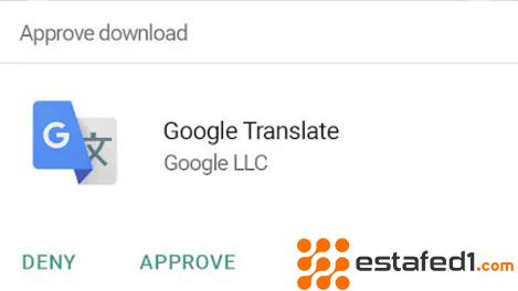 منع طفلك من تثبيت تطبيقات للمراهقين google family link