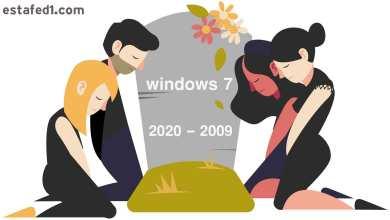 Photo of هل يمكنني استخدام Windows 7 بعد 14 يناير 2020 أم هل يجب عليّ الترقية إلى Windows 10؟
