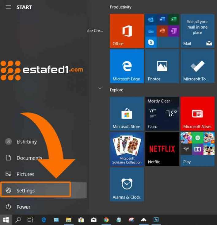 فتح إعدادات الويندوز 10من أجل ايقاف التطبيقات التى تعمل في الخلفية