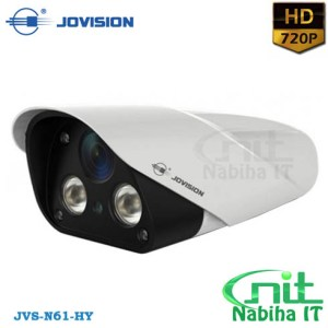 Jovision JVS N61 HY Bangladesh Nabiha IT, JVS-N835-YWC