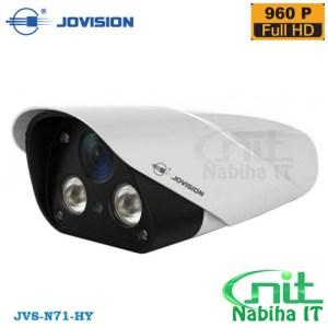 Jovision JVS N71 HY Bangladesh Nabiha IT, JVS-N835-YWC