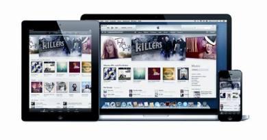 Nuevo iTunes