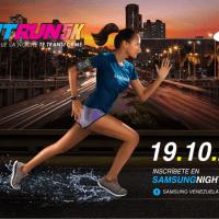 Caracas: Abierta las inscripciones para la segunda carrera Samsung NightRun 5K