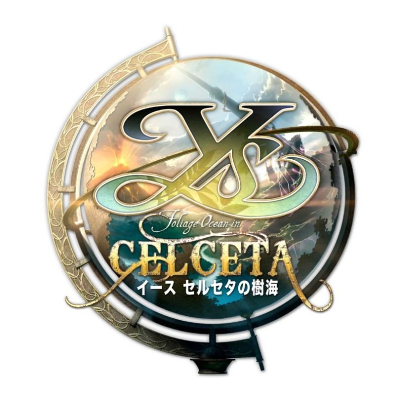 celceta_logo