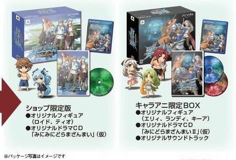 ao-evo_boxes
