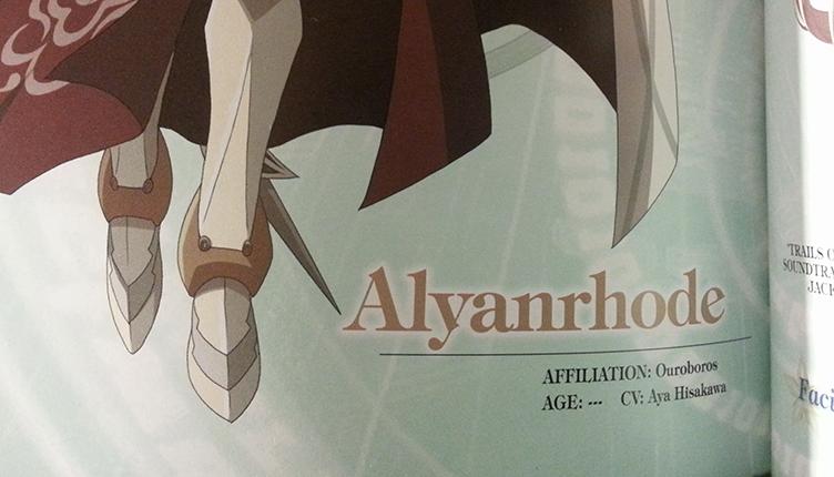 Alyanrhode? Or Arianrhod?