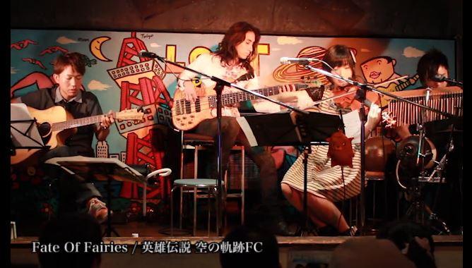 jdk_band_live