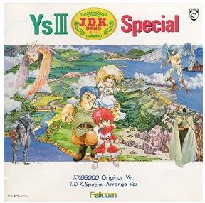 ys-3-jdk-special