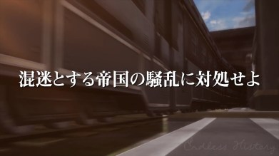 sen3-trailer-020