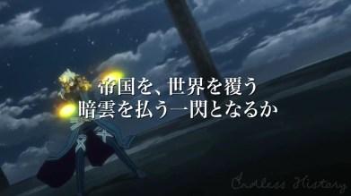 sen3-trailer-070
