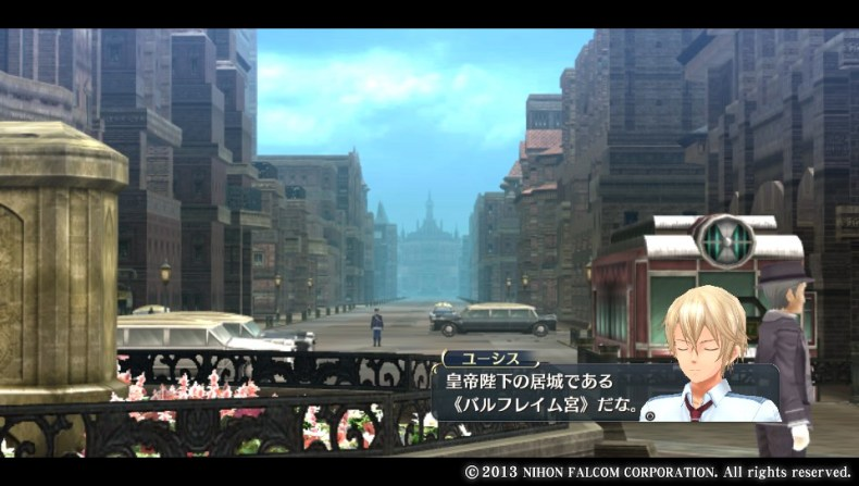 The first view of Valflame Palace in Trails of Cold Steel, upon arriving in Heimdallr.