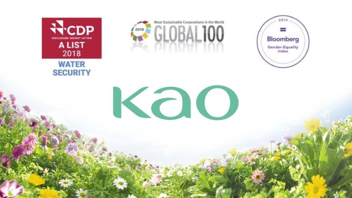 Industry News! Kao recognized for Sustainability Excellence