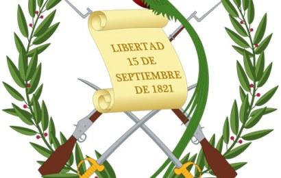 El Escudo de Guatemala  -1