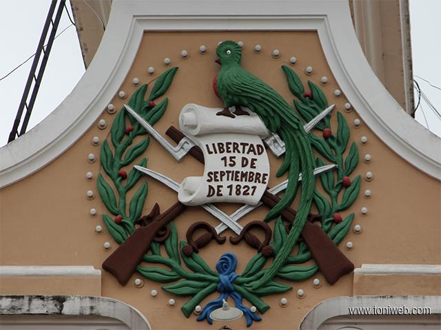 El Escudo de Guatemala  -2
