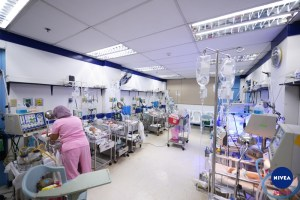Improved Areas in Fabella Maternity Wing