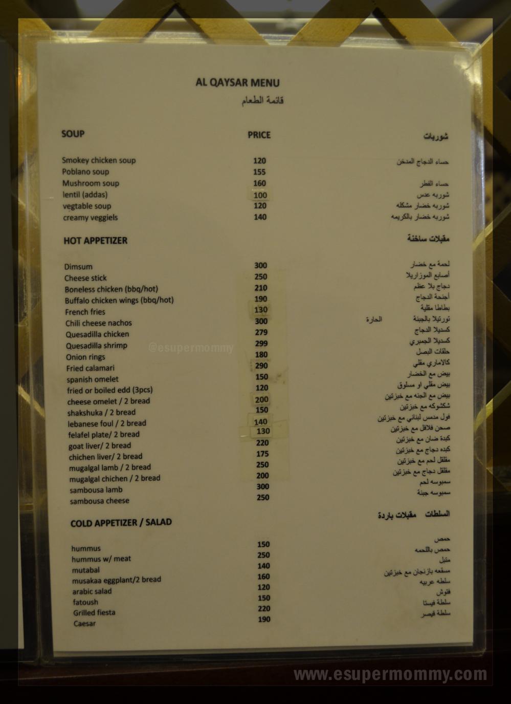 Al-Qaysar-appetizer-price-list