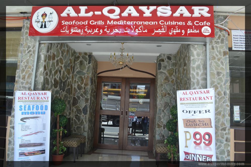 Al Qaysar Restaurant and Cafe in Manila entrance