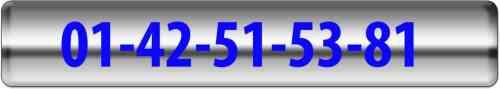 electricien paris 75018