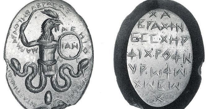 Médaillon à l'effigie d'Abraxas
