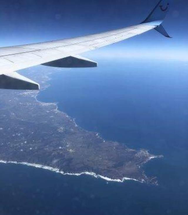 Flugzeug auf die Kanaren