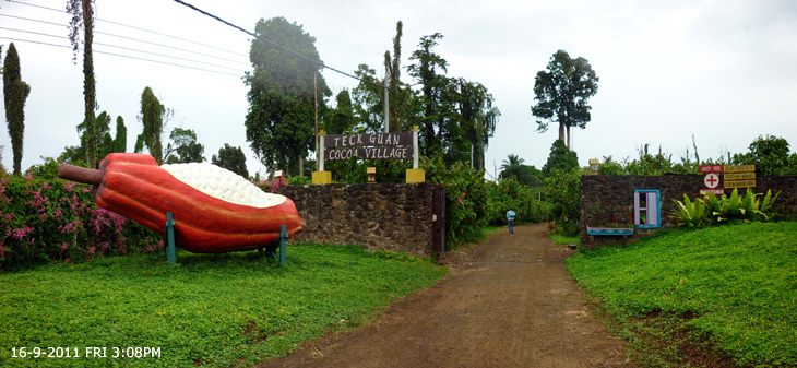 Entrance to Teck Guan Cocoa Village
