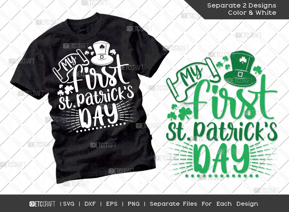 My First St Patricks Day SVG Cut File