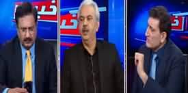 Khabar Hai   Arif Hameed Bhatti   Saeed Qazi   Tahir Malik   GNN   Tuesday 14th January 2020