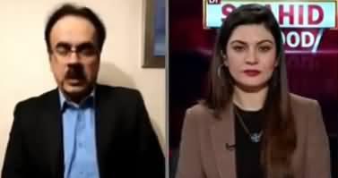 Live with Dr. Shahid Masood   GNN   Monday 13th January 2020