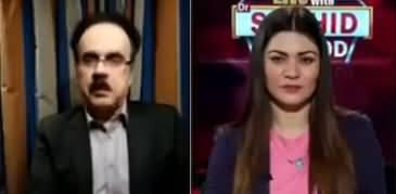 Live with Dr. Shahid Masood | GNN | Sunday 12th January 2020