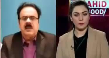 Live with Dr. Shahid Masood | GNN | Sunday 19th January 2020
