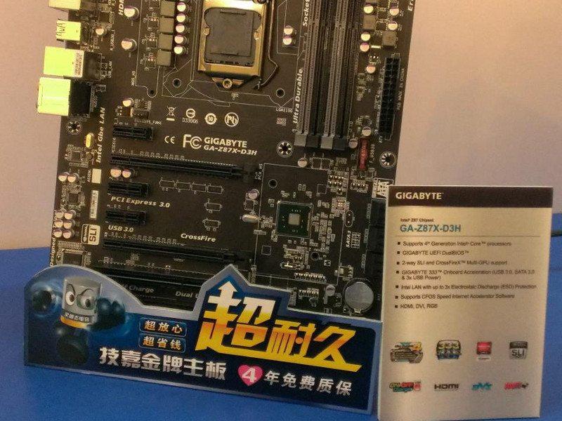 GA-Z87X-D3H_800x600