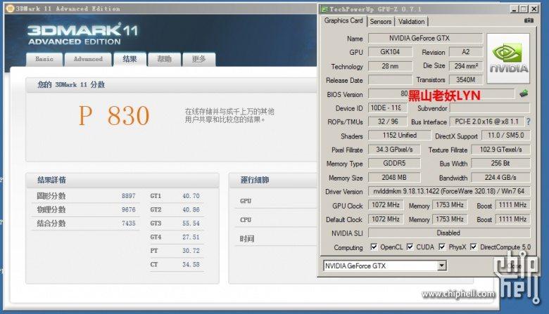 GTX-760-3DMark