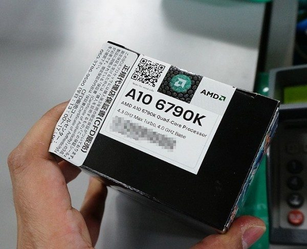 normal_AMD-A106790K-1