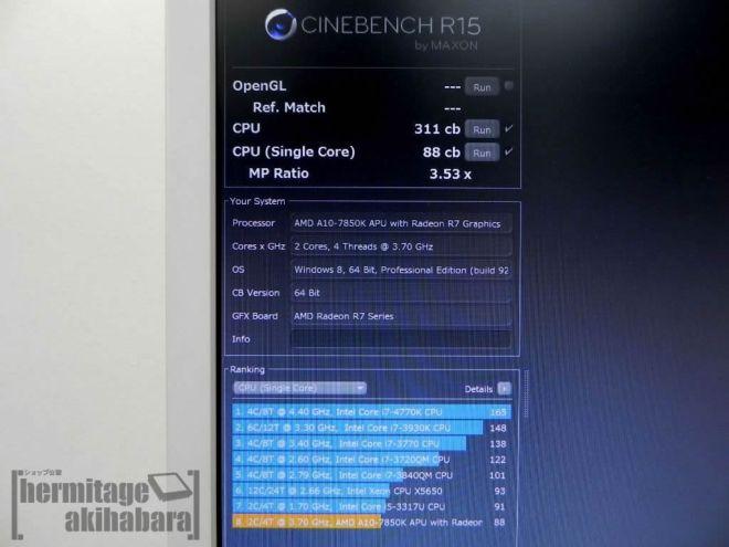 AMD-A10-7850K-Kaveri-APU-Cinebench-_2