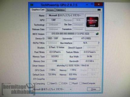 AMD-A10-7850K-Kaveri-APU-Cinebench-_4