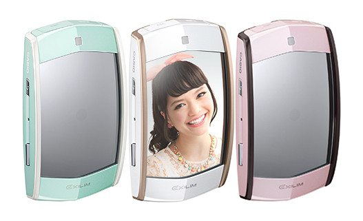 casio exlem