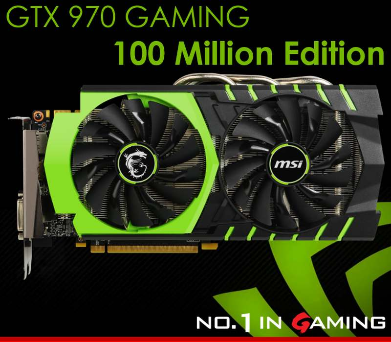 MSI 100 million Edition