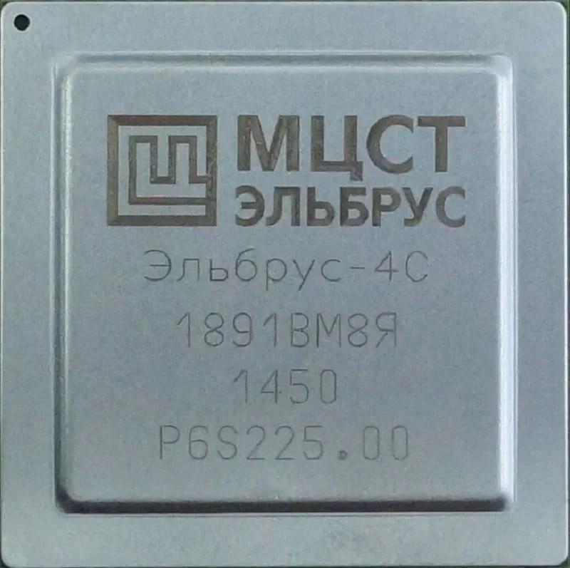 MCST Russia elbrus-4s