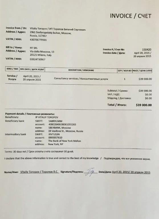 invoice_150420-1-2