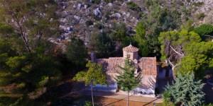 Aghia Marina Chapel Eternal Greece Ltd