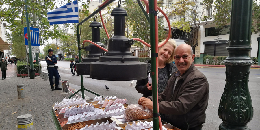 Athens Eternal Greece Ltd