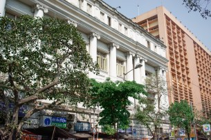 #112 - University of Calcutta