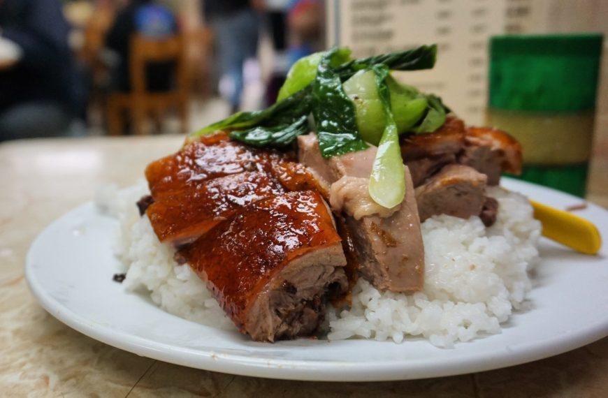 Hong Kong Halal Food: Wai Kee Roast Duck