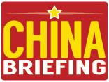 China Briefing, Shangri-La Hotel, The Shard.China Briefing, Shangri-La Hotel, The Shard.