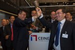 RMB internationalisation accelerates with the launch of CEINEX